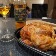 ソムリエ・エクセレンスがお奨めする本日の一本は、コストコのロティサリーチキンとボルドーの貴腐ワインをペアリングします。