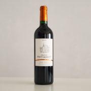 ソムリエ・エクセレンスが選ぶ今日の一本  シャトー・オー=ベルジェ 2006年、エクス・シャトーの生産者出荷ボトルです!