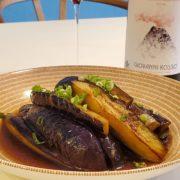 【簡単茄子の煮びたし】と赤ワインのペアリング