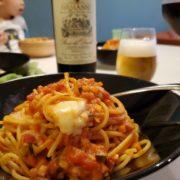野菜たっぷりトマトソースのパスタとワインのペアリング
