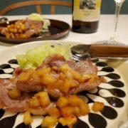 豚肉をりんごソースで食べる☆お肉柔らか美味しい時短メニューでおうちワインペアリング