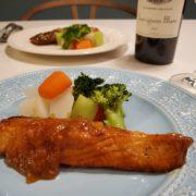 バター不使用の鮭のムニエルとワインのペアリング。ヒントは「柚子味噌」