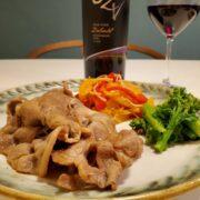 豚の簡単生姜焼きと赤ワインのペアリング|ビタミンたっぷりおうちごはん