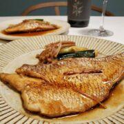 鯛の煮つけとワインのペアリング|津本式白寿真鯛