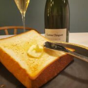 バタートーストとシャンパーニュのペアリング!