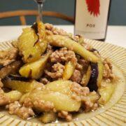 とろとろ茄子とひき肉の炒め煮とワインのペアリング