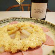 ホワイトアスパラガスとハムのタルタルサラダでワインペアリングを楽しみます