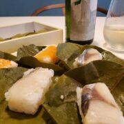 中谷本舗いざさ『柿の葉寿司』とワインのペアリング|有名弁当とワイン②